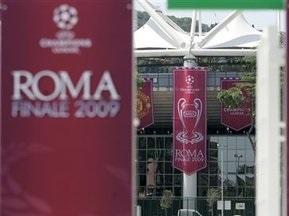 Победитель Лиги Чемпионов заработает 110 млн евро