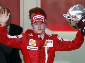 Райкконен: Рано или поздно мы выиграем Гран-при