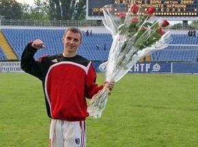 Ковпак став кращим бомбардиром Української Прем єр-ліги