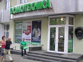 Суд начал банкротство сети магазинов Домотехника