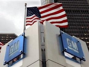 GM получила от США дополнительный кредит на четыре миллиарда долларов