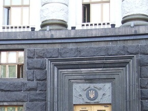 В Кабмине намерены рекапитализировать пять украинских банков