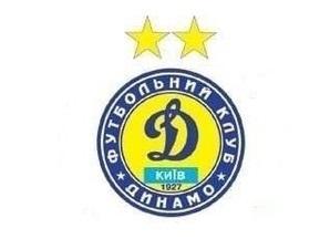 Динамо не подтвердило факт переговоров с Газзаевым
