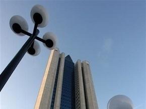 Газпром уменьшил дивиденды из-за требований правительства