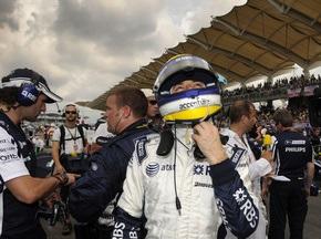 Гран-прі Монако: Росберг став першим у другій практиці