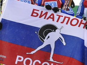 IBU оттягивает оглашение вердикта российским биатлонистам