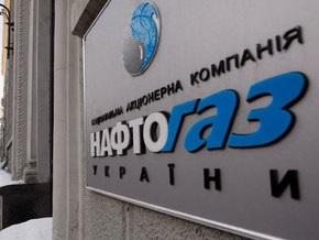 Нафтогаз Украины готов изменить финплан компании
