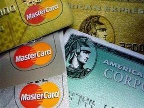 American Express объявила о сокращении 6% своего штата