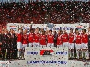 Херенвен впервые в истории выиграл Кубок Голландии