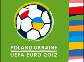 Євро-2012: ФФУ заявила Дніпропетровську, що скаржитися марно