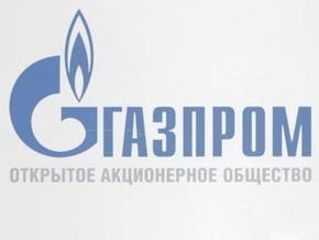 В этом году добыча Газпрома снизится на 10%