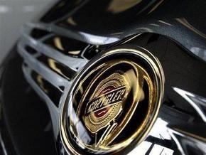 Минфин США считает неизбежным сокращение дилерской сети Chrysler