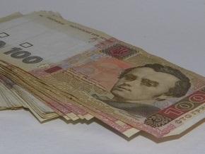 ФГИ продал блок-пакет акций Черниговоблэнерго за 223,423 млн грн
