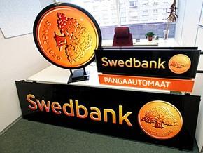 Ъ: Swedbank намерен продать украинскую  дочку