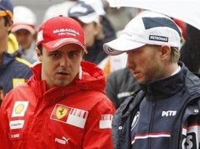 Фелипе Масса уверен, что Ferrari выживет без Формулы-1