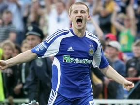 Динамо заробило €8 млн за євросезон