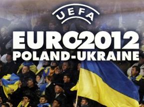Названы четыре города, которые примут Евро-2012 в Украине