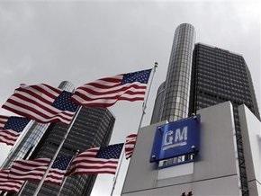 Акции GM упали до самого низкого уровня за 76 лет