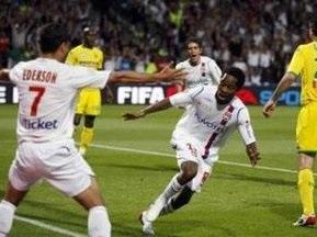 Лига 1: Лион разгромил Нант, Марсель переиграл Ниццу