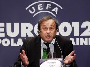 Сегодня УЕФА начинает заседание по городам-претендентам на Евро-2012