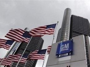 General Motors находится на грани банкротства