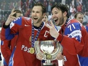 Российских хоккеистов обокрали в Берне