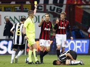 Серия А: Милан и Ювентус подписали мировую, Интер не справился с Кьево