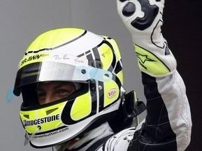 Гран-прі Іспанії: Баттон виграв поул