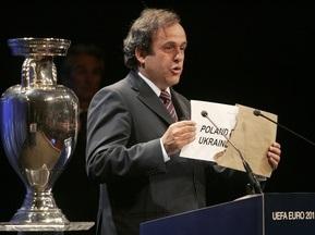 Gazeta Wyborcza: Євро-2012 пройде в десяти містах