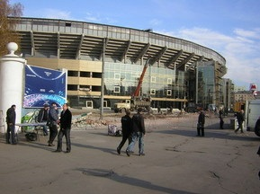 Евро-2012: Завершается реконструкция спортивной инфраструктуры Харькова