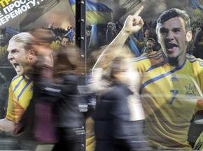 Рейтинг ФІФА: Україна залишилася на 22-му місці