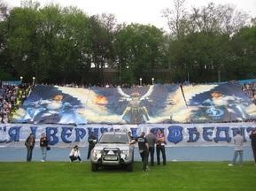 Кубок УЄФА: У Донецьку Динамо підтримає близько тисячі вболівальників