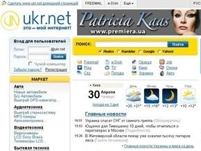 Ведущие интернет-СМИ Украины отреагировали на информацию о рекламном пакете Ukr.net