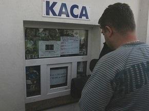 Спекулянти не можуть продати квитки на Динамо-Шахтар