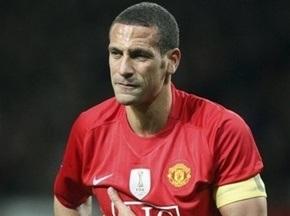 Фердинанд был доставлен в больницу после матча с Арсеналом