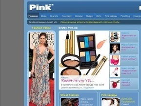 KP Media продала журнал Pink