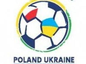 Евро-2012: Во Львове устанавливают фундамент стадиона