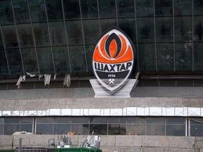 На Донбас-Арені засвітили логотип