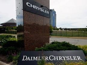 Компании Daimler и Chrysler разделились