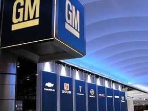 GM сократит рабочих в Канаде более чем вдвое