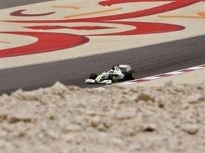 Гран-прі Бахрейну: Очікується піщана буря