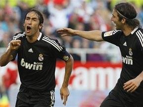 Примера: Реал все ближе к Барселоне