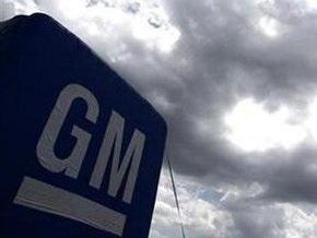 Минфин США предоставил GM дополнительный кредит в $2 млрд