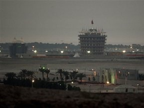 Гран-при Бахрейна: Хэмилтон показал лучшее время на первой практике