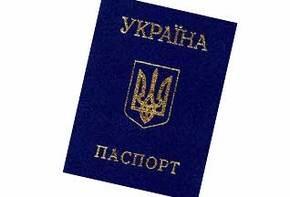 Корреспондент досліджував, чому знизилося число охочих отримати український паспорт