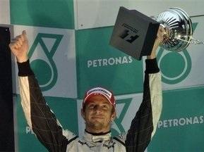 Гран-прі Бахрейну: Букмекери ставлять на перемогу Баттона
