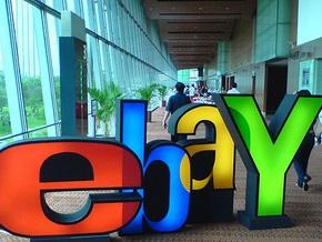 Прибыль eBay в I квартале снизилась на четверть