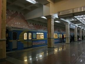 В Харькове объявили тендер на строительство метро