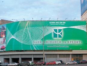 Дело: Банк депутата от БЮТ рекапитализируют на льготных условиях