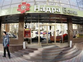 Убытки банка Надра за I квартал составили полмиллиарда гривен